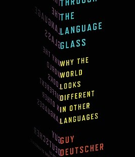 Through the Language Glass: Why the World Looks Different in Other Languages by Guy Deutscher [Book Review]